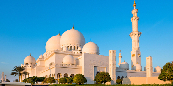Arabian Gulf Shore Excursions