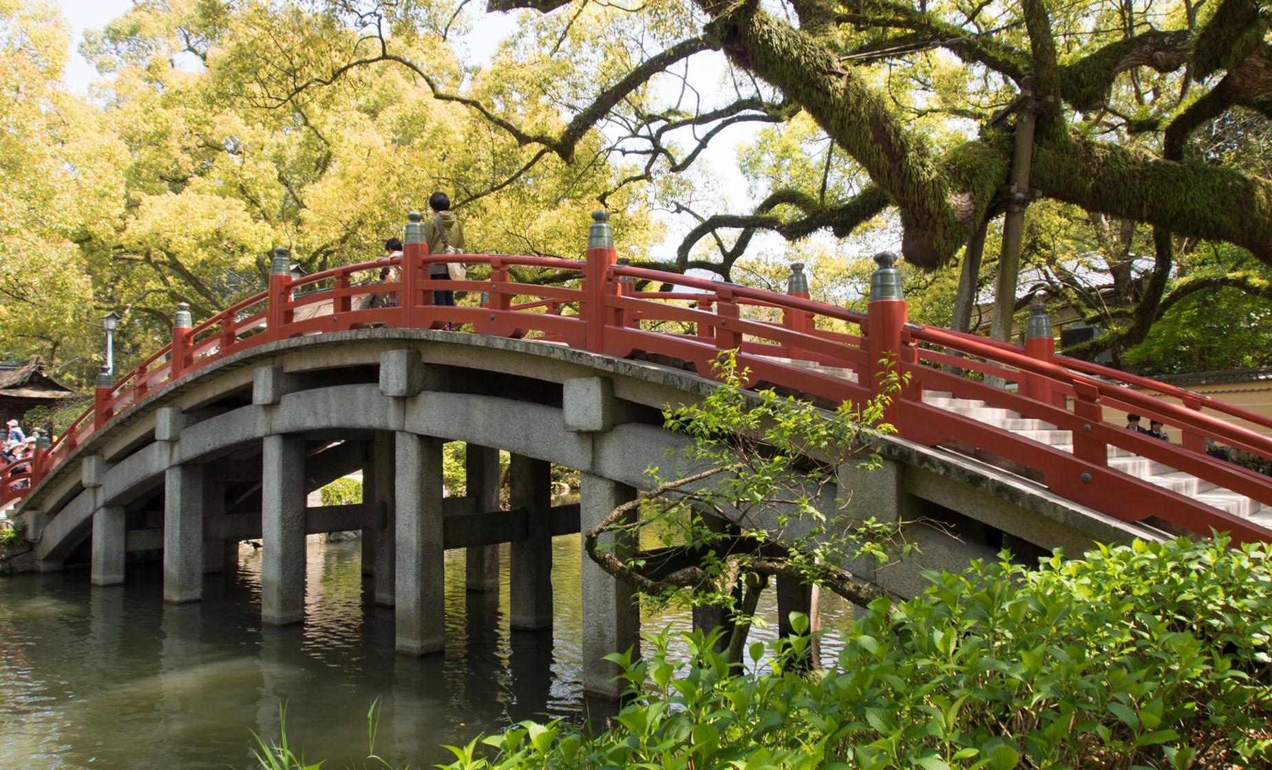 A Walking Tour of Fukuoka