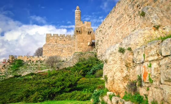 Private Day in Jerusalem Tour from Ashdod (Judean Hills, Tomb of King David)