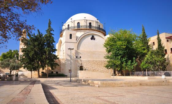 Private Jewish Heritage Jerusalem Tour from Ashdod (Yad Vashem, Zion Gate)
