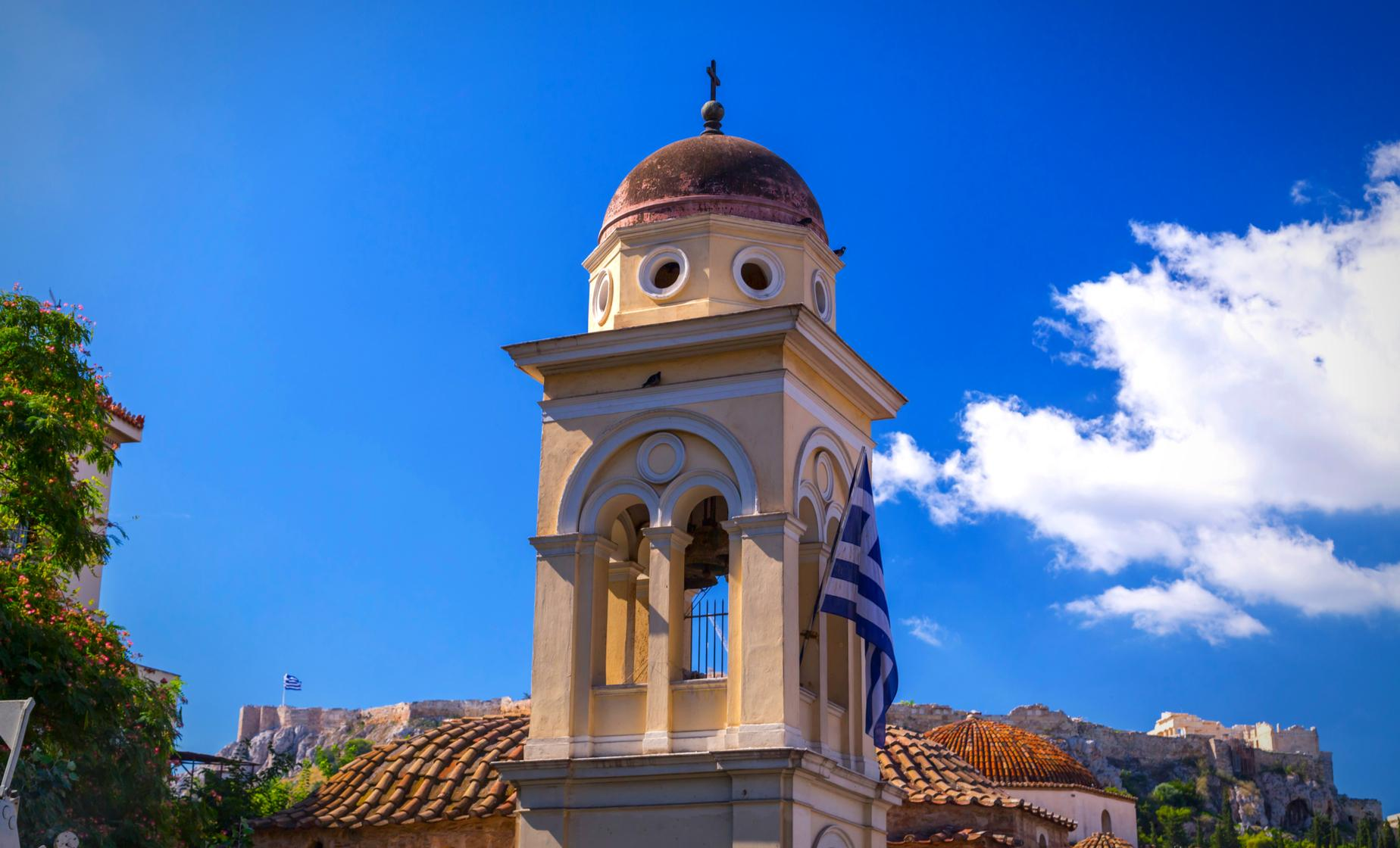 Guided Small-Group Walking Tour of Ancient Athens, Ruins of the Acropolis and its Markets