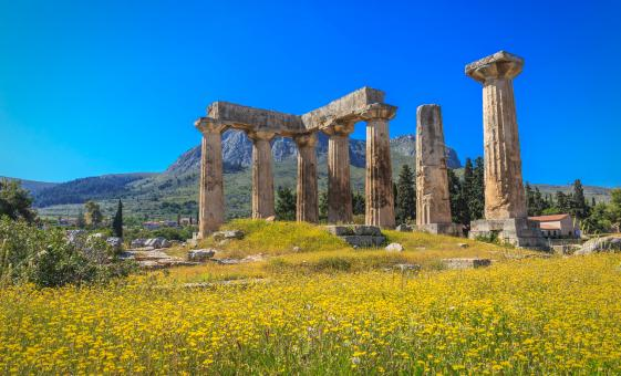 Private Acropolis and Ancient Corinth