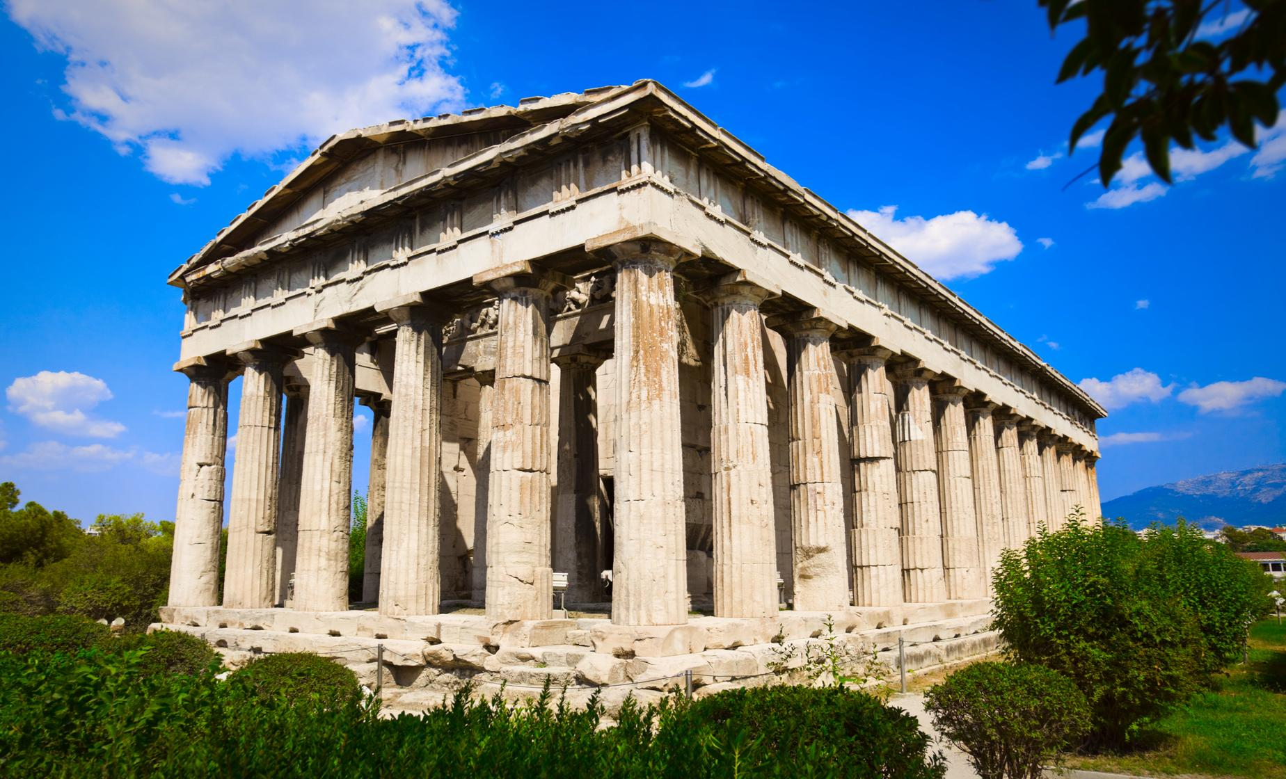 Athens by Foot Tour from downtown Athens