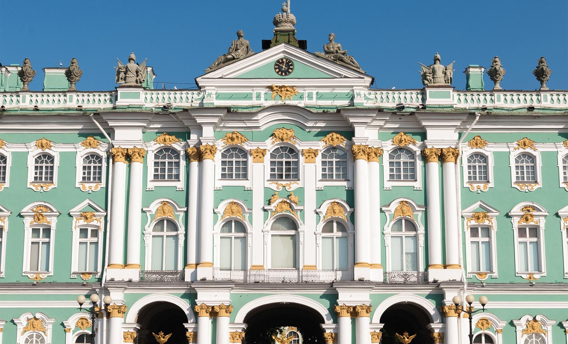 Exclusive St. Petersburg Two Day Program (Visas Included)