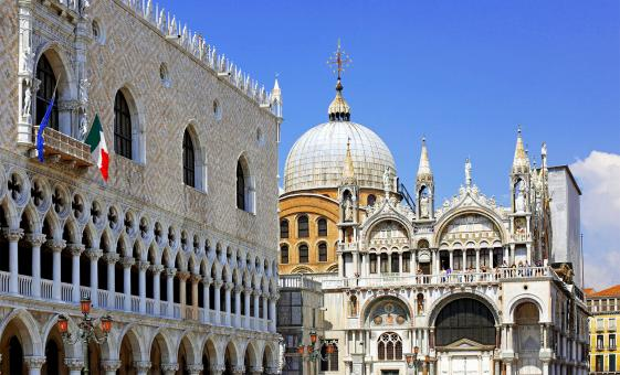 Skip-the-Line Doge's Palace and St Mark's Basilica with Guide