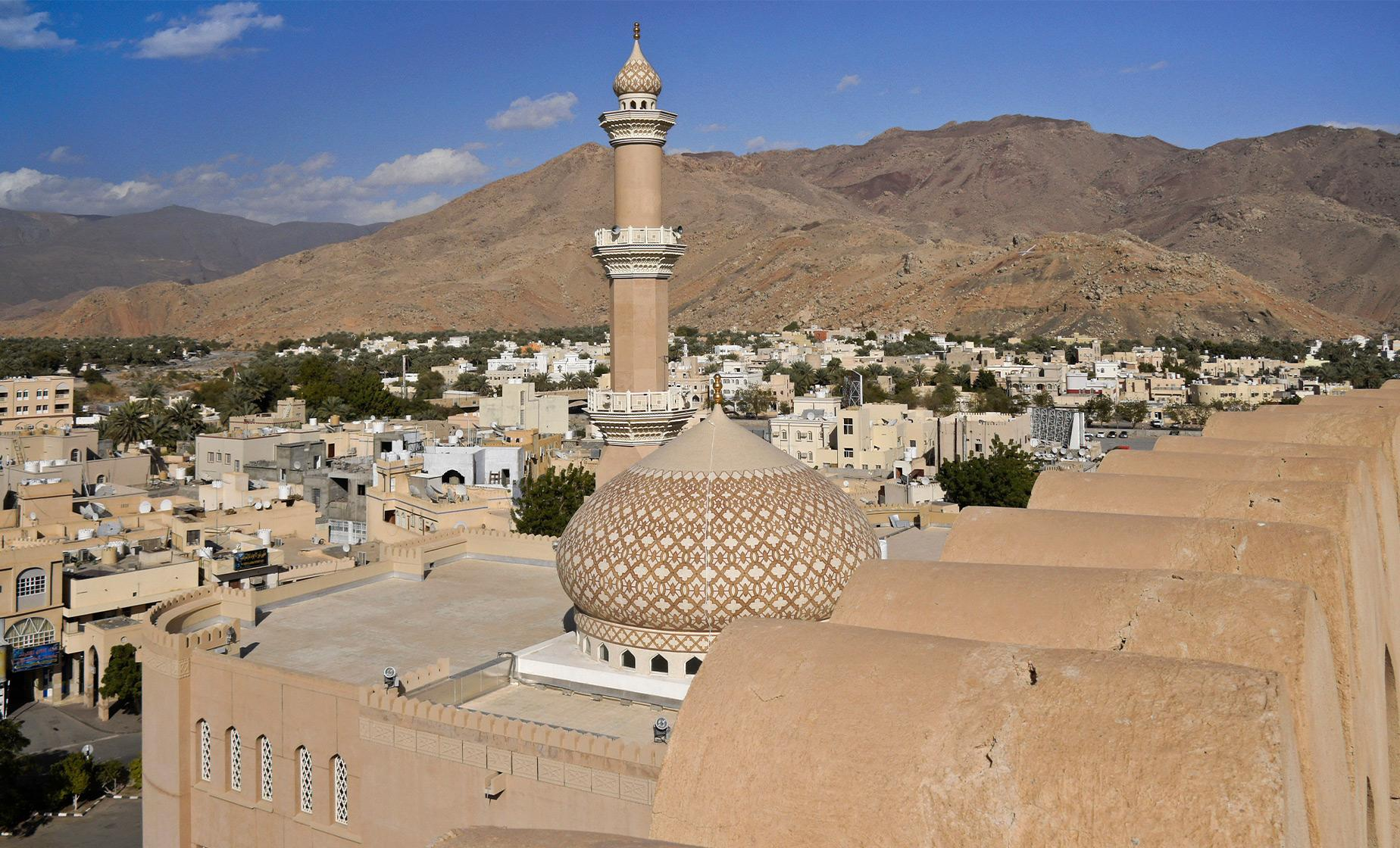 Nizwa City Highlights