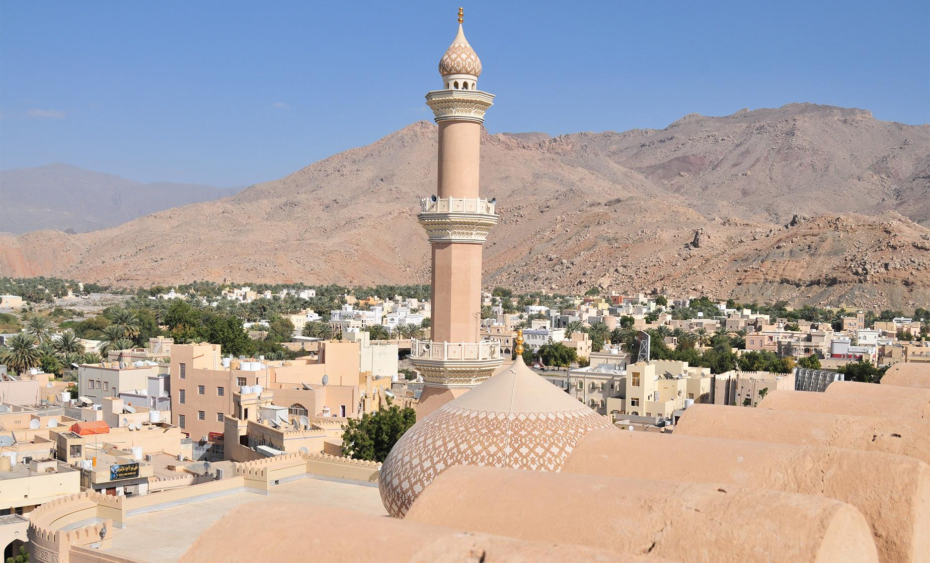 Private Nizwa City Highlights With Its Surroundings