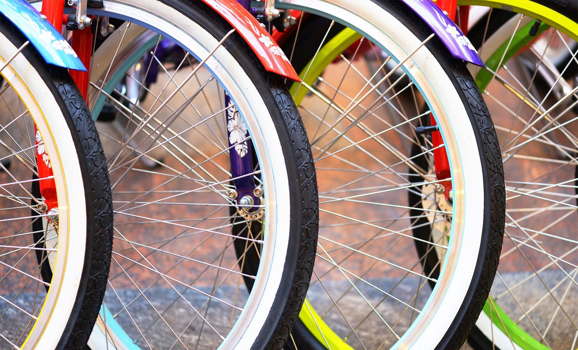 Bike Punta del Este